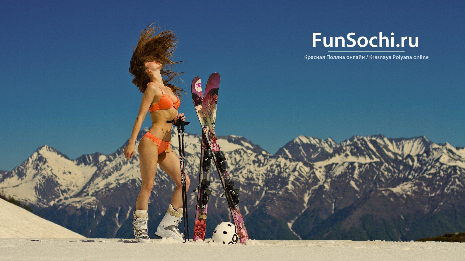 Смотреть порно на горнолыжном склоне 7 фотография