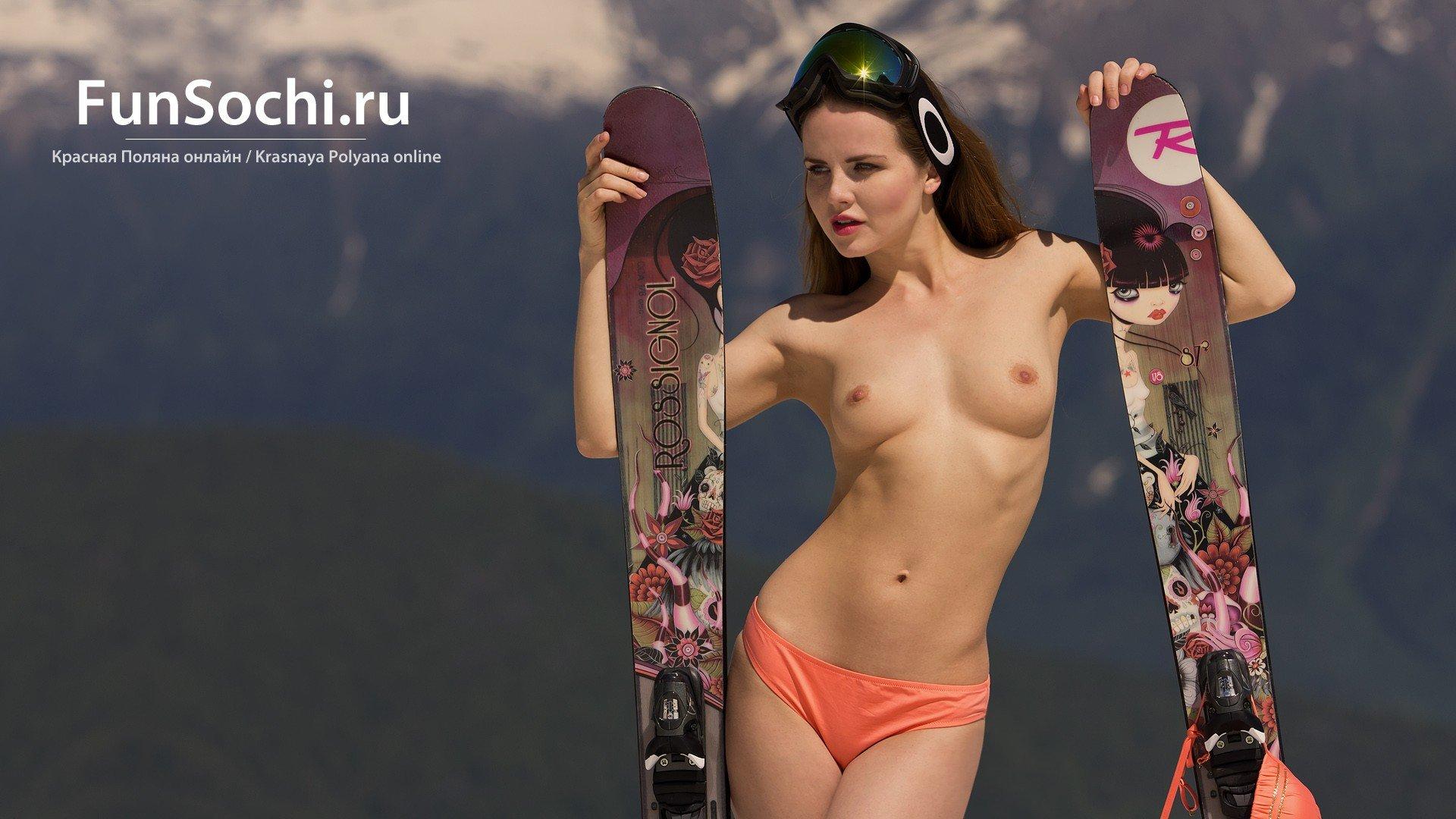 Красная Поляна, весеннее катание на горных лыжах